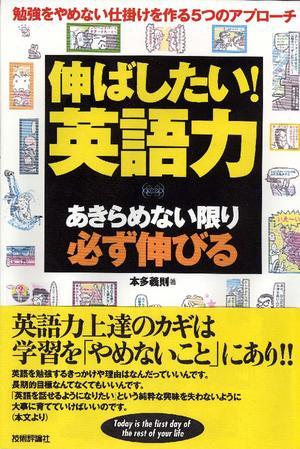 cover_obi600.jpg